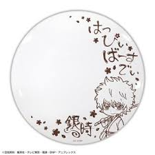 celebrate plate celebrate gintoki s birthday in style with a gintoki birthday set