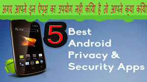 best security app for android best security app for android phone