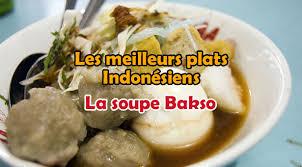 recettes de cuisine indon駸ienne balinaise les meilleurs plats indonésiens balinais la soupe bakso lebaliblog