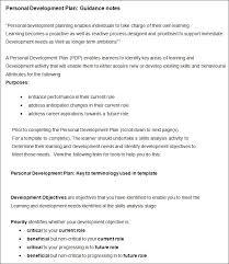 sample personal development plan template 8 free sample