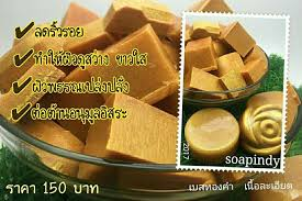 base cuisine soap base โซพเบส a different for the better