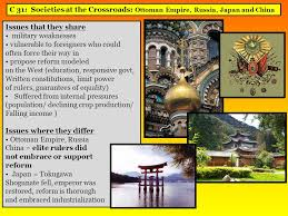 Ottoman Reform C 31 Societies At The Crossroads Ottoman Empire Russia Japan