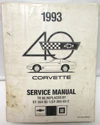 1993 chevy corvette shop service repair manual lt1 lt5 zr 1