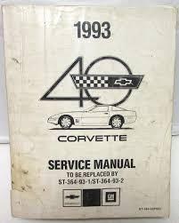 100 chevy s10 auto repair manual 1991 chevy s10 blazer