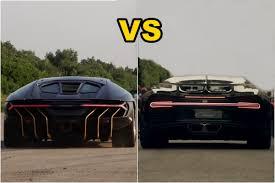 bugatti vs 2017 lamborghini centenario vs 2017 bugatti chiron