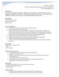 Printer Resume Resume Printer Resume Ideas