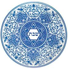 buy seder plate spode judaica seder plate kitchen dining