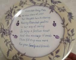 hanukkah plate hanukkah plate etsy