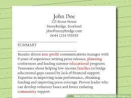 resume skills communication rounding gpa on resume rules csu fort collins college essay