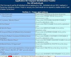 uganda revenue authority individual tin application form dt