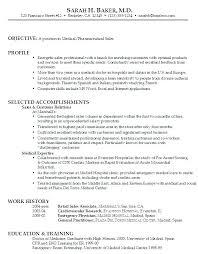 billing resume exles resume for coder coding resume sles