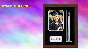 graduation frames with tassel holder graduation tassel photo frame class of 2014 by