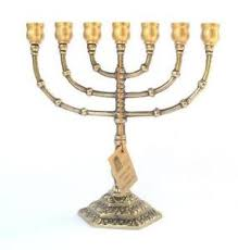 menorah 7 branch menorah ebay