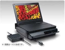 ps3 design the ps3 slim portable hori design 3rd time lucky walyou