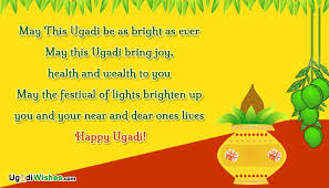 ugadi wishes to friends