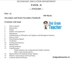 rpsc 2nd grade english syllabus old papers model papers pdf