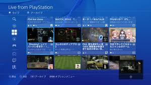 Ps4 Suspend Ps4 Firmware Update 2 00 Detailed In New Video Pause U0026 Resume