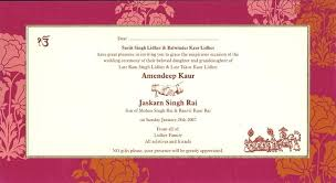 indian wedding invitations cards wedding invitation cards indian simplo co