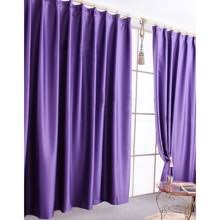 Blackout Purple Curtains Purple Curtains Purple Velvet Curtains Purple Blackout Curtains