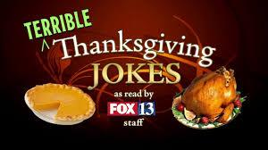 bad thanksgiving jokes