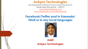 punjabi comments in english for facebook tip 2 how to post in facebook or twitter in hindi kannada or in