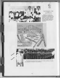 booker t washington high school yearbook newspaper image from booker t washington high school yearbook