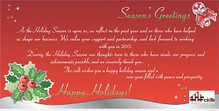 happy holidays season greetings