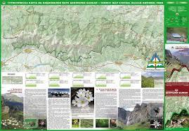 Alps Mountains Map Mountain Maps The Alps Russia Albania Bulgaria Romania