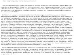 Essay Cover Letter Descriptive Essay Introduction Example