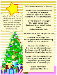 inspirational christian poems poems merry