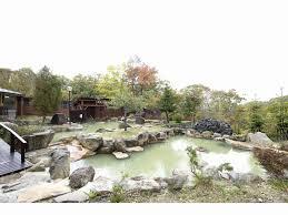 niseko grand hotel japan booking com