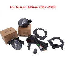 compare prices on nissan altima 2008 online shopping buy low