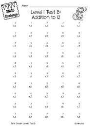 multiplication fact fluency worksheets u0026 multiplication worksheets