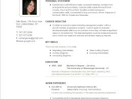 Resume Sample Beginners by Jobs Resume Template Best Templates For Government Examples Of