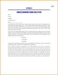 gift letter template word 9 thank you for your donation letter letter template word thank you for your donation letter 20375573 png