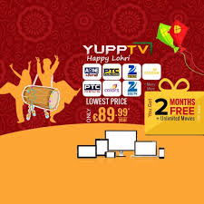yupptv lowest price offer for europe customers grab the punjabi