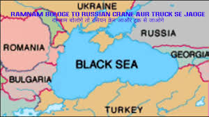 map of countries surrounding germany trick to countries bordering black sea