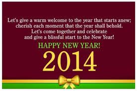 best happy new year 2018 sms best happy new year 2018 sms