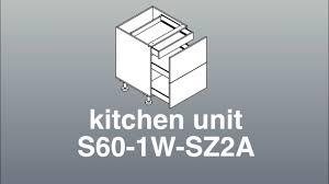 Kitchen Cabinet Logo Assembly For 600mm Wide 2 Drawer Base Cabinet Annotated