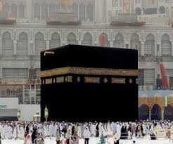 41 hajj 2017 images islam visual schedules