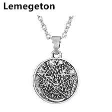 brand name necklace images Lemegeton jewish stars round pendant necklace religious antique jpg