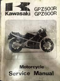 1985 1986 1987 1988 1989 kawasaki gpz 500 600 r service manual