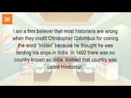 where does the indian name come from