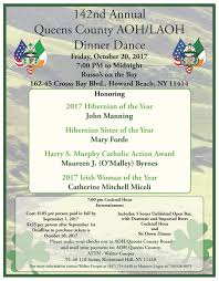 Fdny Division Map Aoh Queens County Board U2013 142nd Annual Dinner Dance