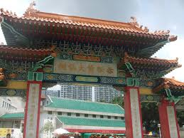 hong kong polytechnic university u2013 manchester on the road