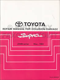 1995 1996 toyota supra wiring diagram manual original