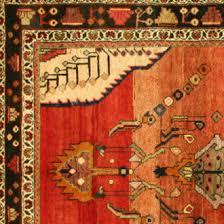 tappeti pregiati dizionario a c su tappeti tutto sui tappeti tutto sui tappeti
