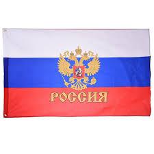 activit de bureau 90 150 cm urss russe drapeau drapeau national pour le bureau