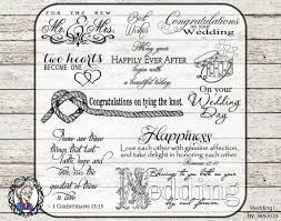wedding quotes png wedding overlays clip digital st word