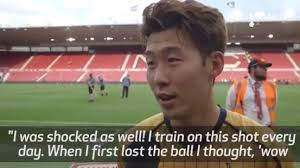 Son Memes - heung min son shocked by his second goal for spurs at boro video